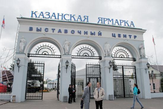 В Казани пройдёт крупная выставка по франчайзингу
