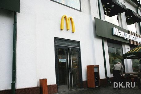 MacDonald's сам закрывает свои заведения в России