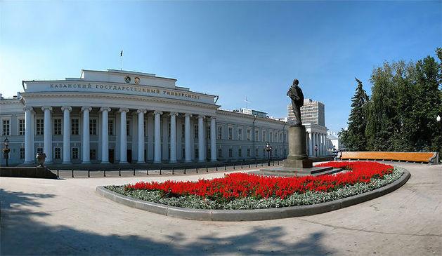 КФУ вошел ТОП-600 лучших университетов мира