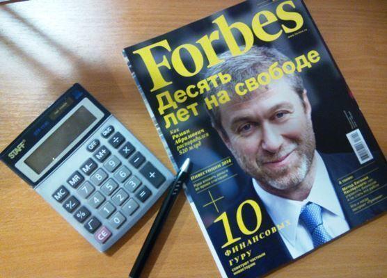 Шесть татарстанских компаний вошли в число крупнейших по версии Forbes