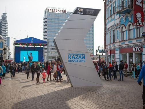 В Казани открылась стела обратного отсчета до ЧМ-2015