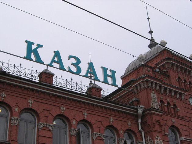Мэр Казани призвал отменить плату за парковку у железнодорожного вокзала