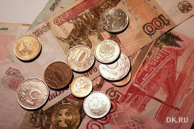 Татарстанстат сравнил казанские зарплаты со средними в Поволжье