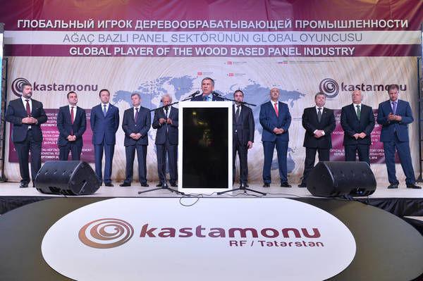 Эксперты ждут от Kastamonu вклада в импортозамещение