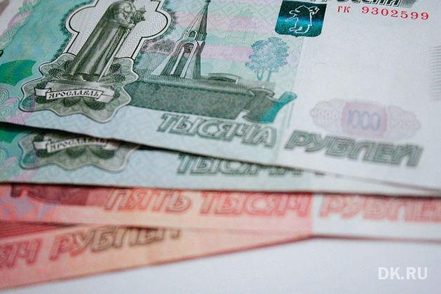 Линар Якупов ушел из Агентства инвестиционного развития РТ