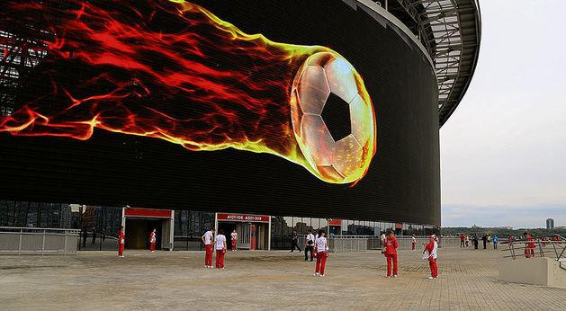 ФИФА завершила инспекцию «Казань-Арены»