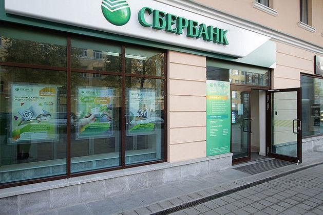 Банки взялись за повышение лояльности МСБ в Татарстане