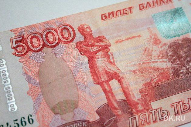 Эксперты DK.RU предсказали рост рубля после отмены валютных интервенций ЦБ