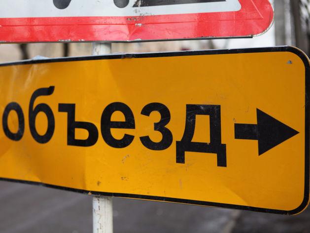 Движение по автодороге М-7 ограничено