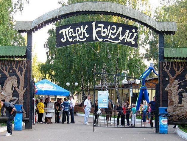 В Казани открывают обновленный за 20 млн рублей парк «Кырлай»
