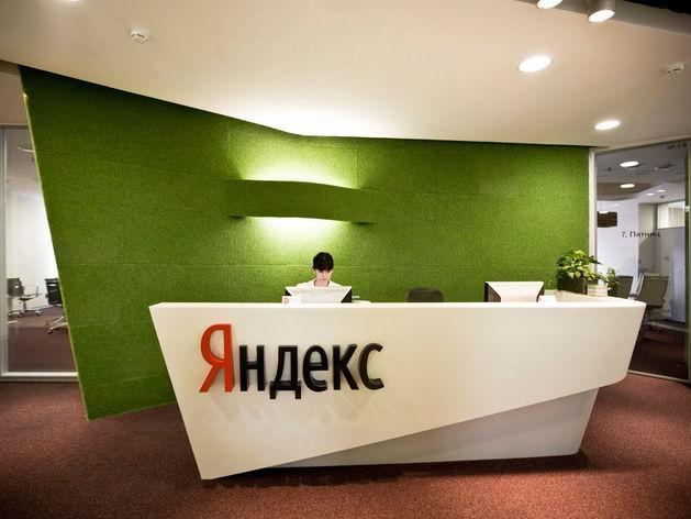 В Иннополисе в этом году начнет работу офис «Яндекса»