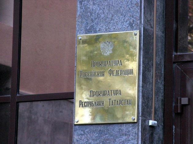 В Татарстане экс-директора «Камапромбыта» обвиняют в крупном уклонении от уплаты налогов