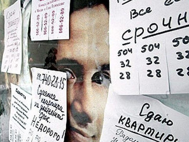 Казань попала в ТОП-10 городов с самой дорогой арендой квартир