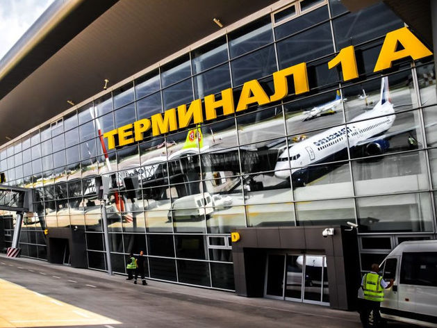 197 туристов с ночи не могут вылететь из аэропорта Казани в Крым