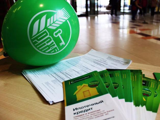 «Россельхозбанк» в Татарстане в 4 раза увеличил объем ипотечного кредитования