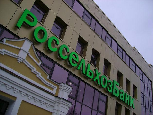 Татарстанский филиал Россельхозбанка подвел итоги работы за 1 полугодие 2016 года