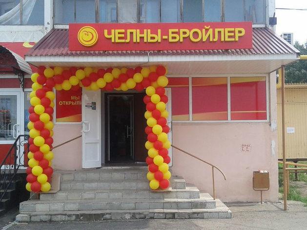 «Челны-бройлер» будет поставлять за пределы Татарстана 58% продукции