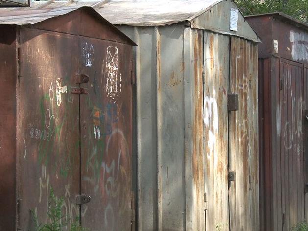 Власти Казани начнут сносить гаражи во дворах