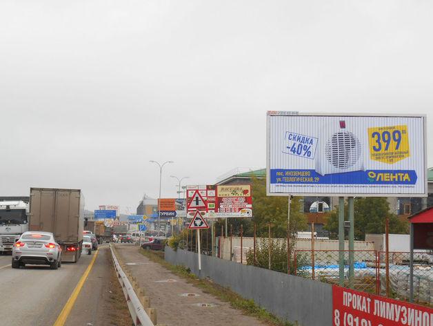 Департамент рекламы Альметьевска заплатит штраф за незаконное предпринимательство