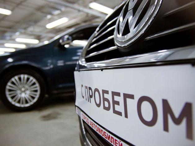 Татарстан попал в ТОП-3 регионов по росту рынка автомобилей с пробегом