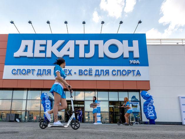 Спортивный гипермаркет «Декатлон» сокращает площади в Набережных Челнах