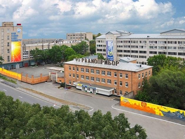 Власти Татарстана продают Казанский завод «Радиоприбор»