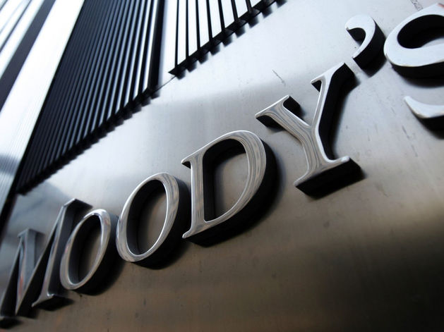 Перспективы повышения кредитного рейтинга Татарстана обсудили с представителями Moody's