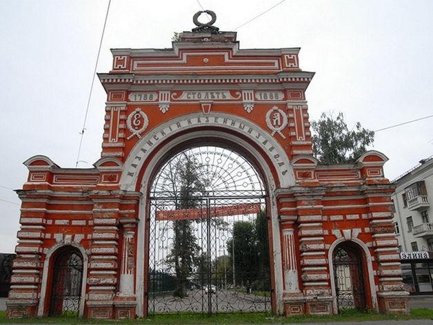 Ростехнадзор назвал официальную причину пожара на Казанском пороховом заводе