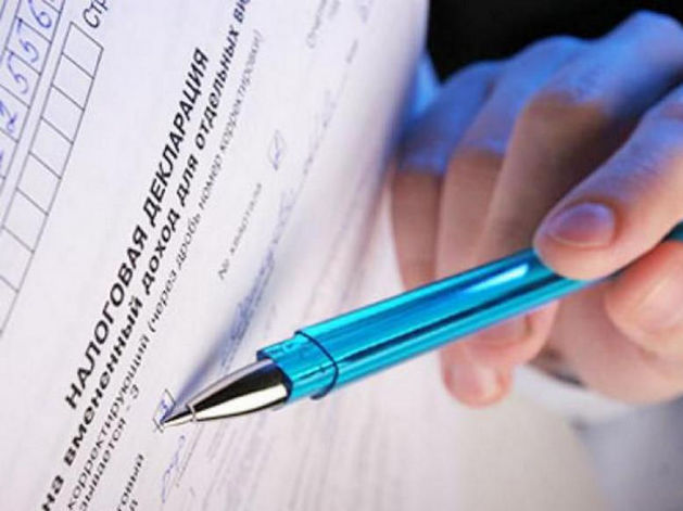 В Татарстане 27-летнего бизнесмена подозревают в подделке налоговой декларации