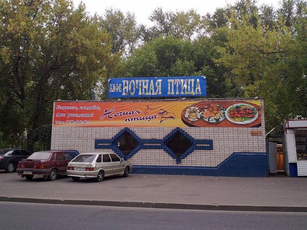 Круглосуточное бистро в Казани по решению суда закрыли на 60 суток