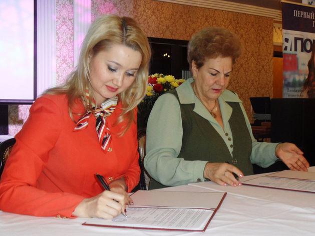 В Татарстане пройдет Форум деловых женщин