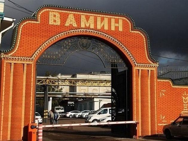 Активы обанкротившегося «Вамина» по минимальной цене скупает «Татагролизинг»