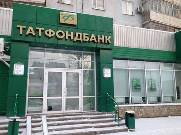 «Татфондбанк» получил убыток в 3,3 млрд, став санатором банка «Советский»