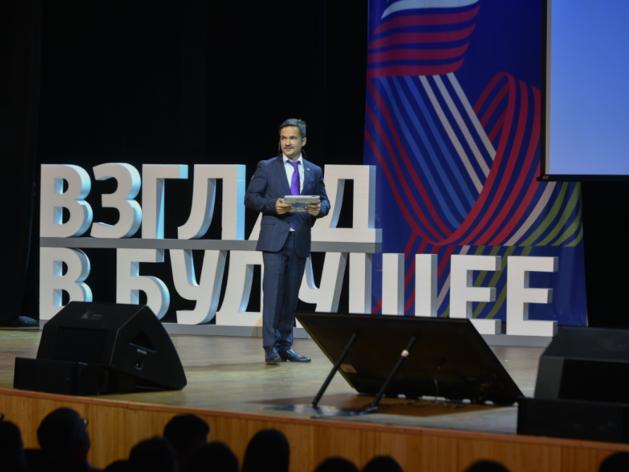 Бизнес-форум в Казани: татарская смекалка как бренд и наставления от миллиардеров