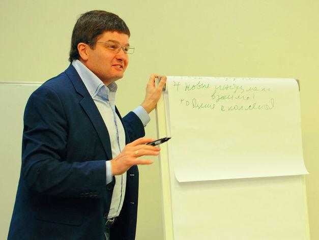 В КФУ выступит один из лучших бизнес-тренеров России