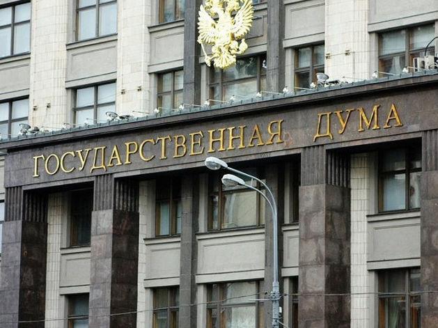 В Госдуму РФ от Татарстана прошли 15 депутатов