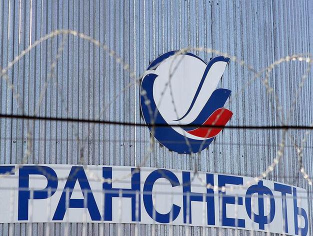 """""""Транснефть-Прикамье"""" выставила тендер на новогодний корпоратив на 800 тыс. рублей"""