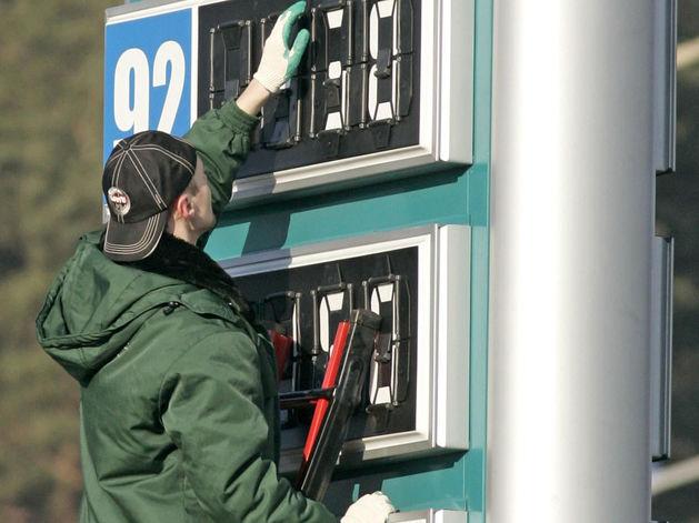 """УФАС РТ возбудило дело против """"Татнефтепродукт"""" за монопольно высокие цены на бензин"""