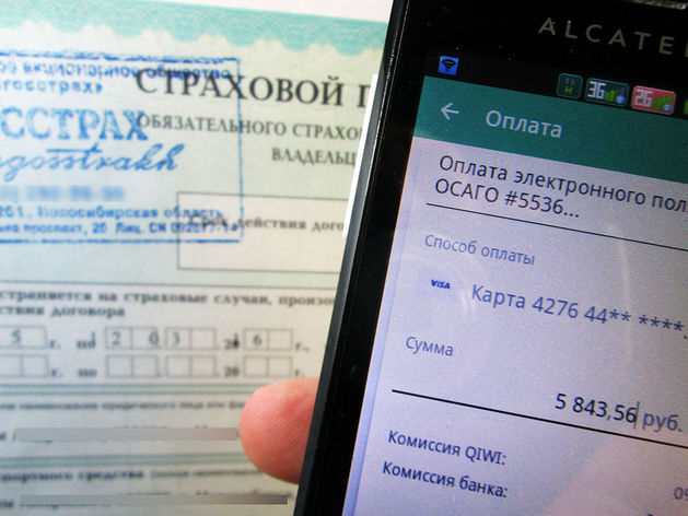 В Татарстане три страховые компании стали фигурантами антимонопольного дела