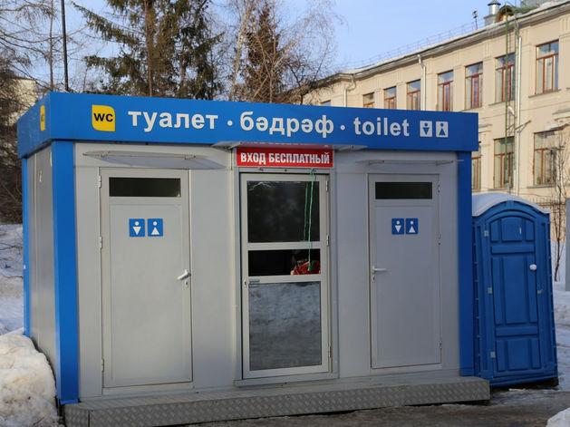 Казань потратит 3,5 млн на содержание туалетов