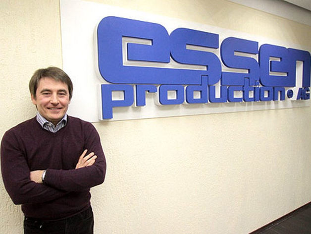 Леонид Барышев и Вадим Махеев объединяют бизнесы в многопрофильный холдинг