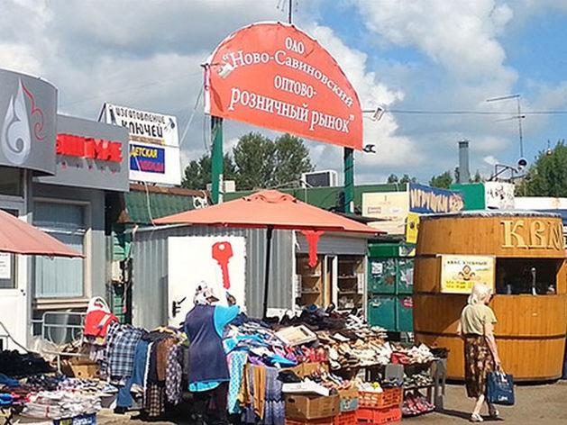 Место Ново-Савиновского рынка в Казани займет «Лента»