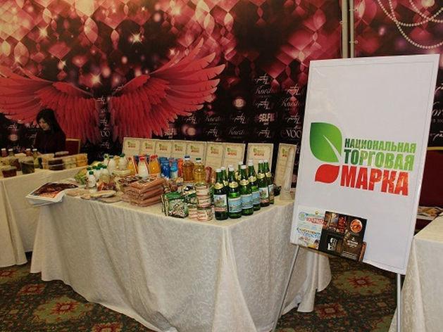 Производители Татарстана сразятся за звание «Национальной торговой марки»