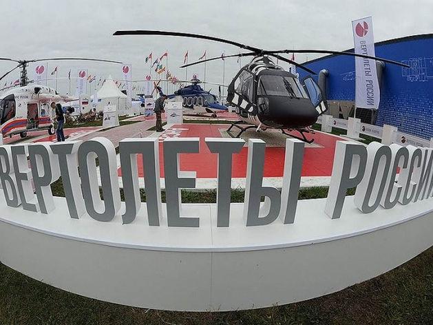В совет директоров холдинга «Вертолеты России» вошел Рустам Минниханов