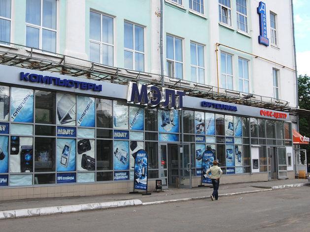 Старейший компьютерный бренд Татарстана покинул розничный рынок