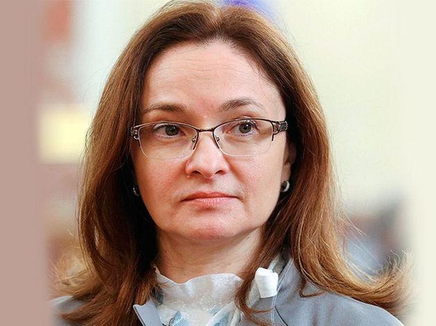 В Казани ждут прибытия главы Центробанка Эльвиры Набиуллиной
