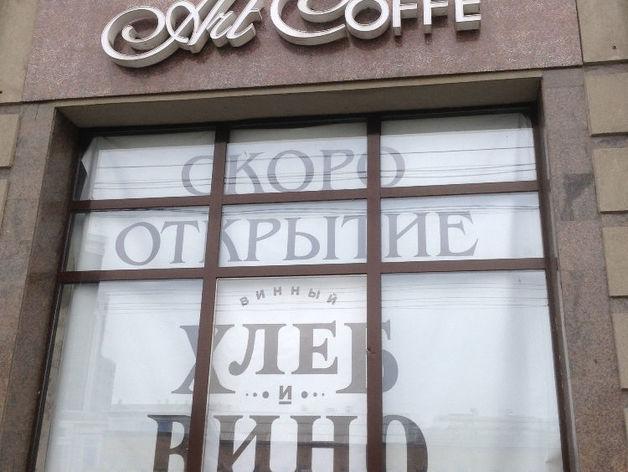 Писатель Сергей Минаев и ресторатор Айдар Булатов откроют в Казани ресторан