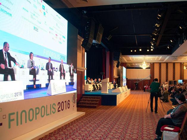 """""""Банки вымирают"""" и ещё девять ярких высказываний форума FINOPOLIS-2016"""