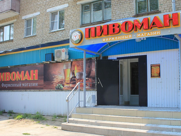 Демонтаж вывесок грозит 35 магазинам «Пивоман» в Казани