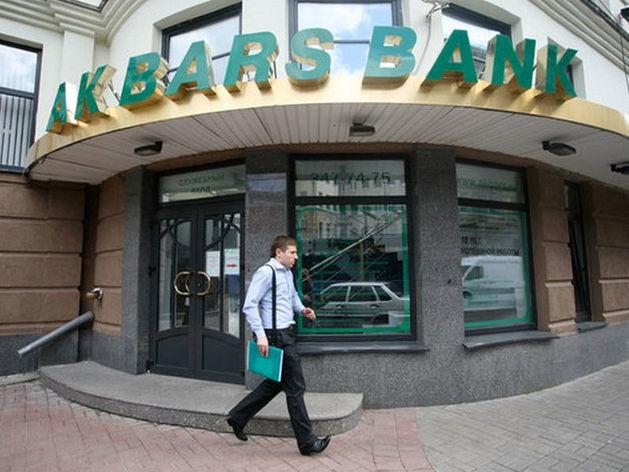 «Ак Барс» Банк приобрел 13% акций «Сетевой компании»
